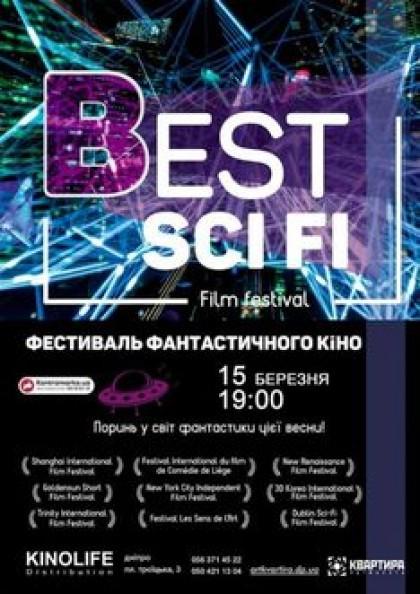 BEST SCI FI. Фестиваль фантастичного кіно.