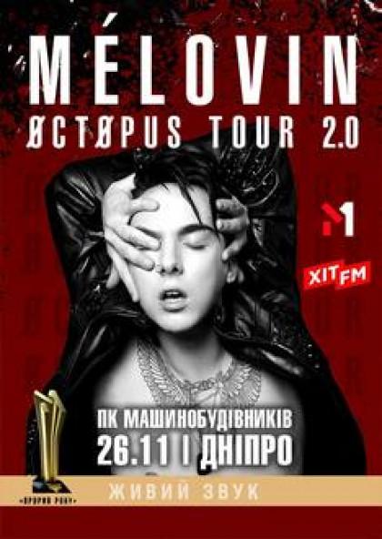 MELOVIN (Дніпро)