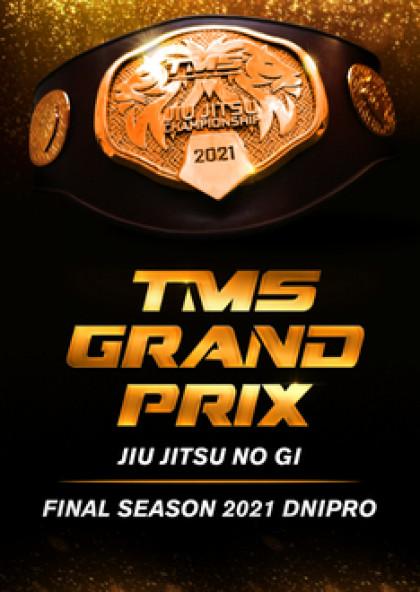 ТурнІр TMS GRAND PRIX 2021